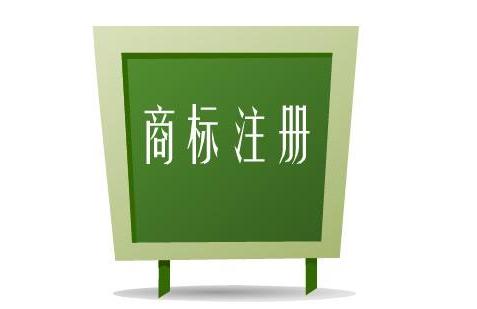 """扩大宣传效应 """"品牌之都""""泉州开启国际化新征程"""