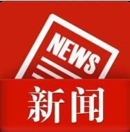 """香港知产异闻:""""红帽子""""企业酿知识产权错案"""