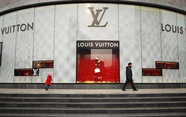LV公司诉重庆酒店商标侵权系列案调解结案