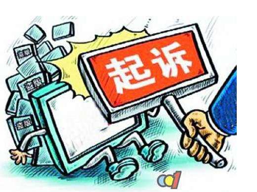重庆2015年专利受理8万余件 未发生重大侵权假冒案件
