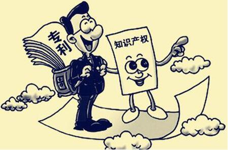 大唐鸡西热电公司3项创新成果获国家实用新型专利