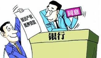 黑龙江:专利技术一日成交近千万
