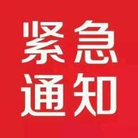 警惕!这些潮牌的假冒注册商标商品入侵台北夜市啦!