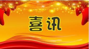 2016年深圳商标注册代理公司累计完成商标注册253275件