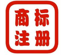深圳商标注册公司精选:深圳市中知专利商标代理有限公司