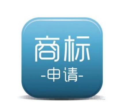 商标注册申请也能在深圳办了