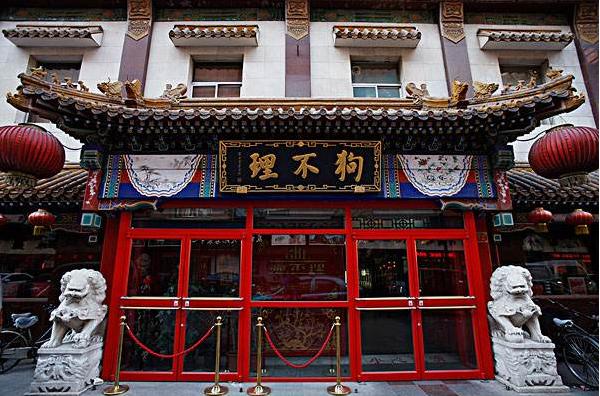 """包子""""狗不理""""商标属于济南还是天津?"""