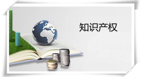 日本地理标志保护制度研究