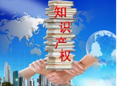 上海打造徐汇知识产权服务高地