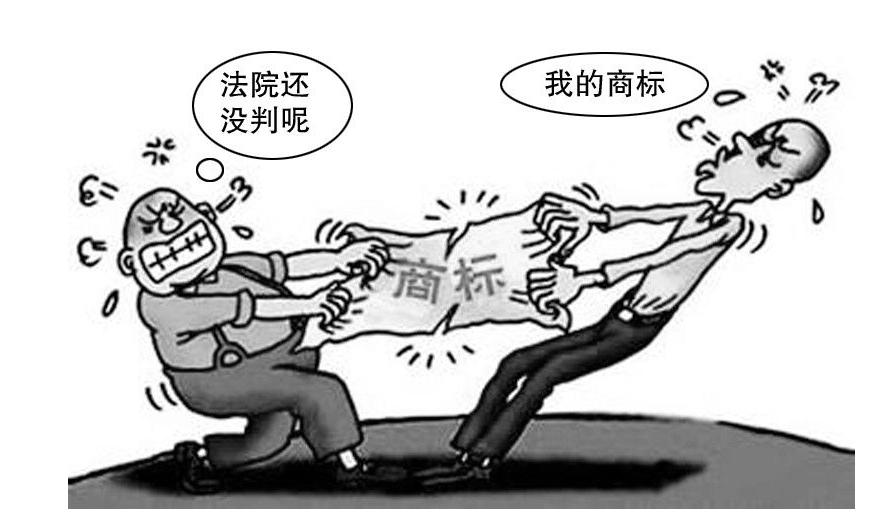 国内首起 教育商标纠纷裁定