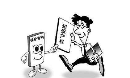 郑州知识产权快维中心正式启动