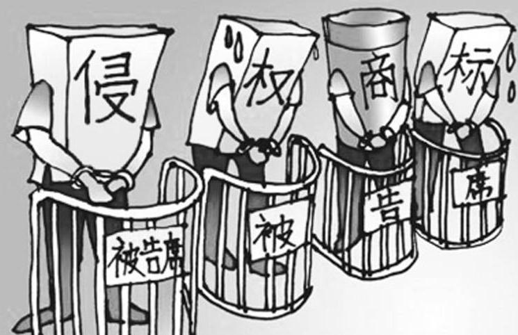 义乌连查4起商标侵权案 涉案金额21172元