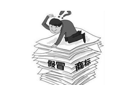 涉案近66万!大田3男子假冒注册商标生产卫生巾被捕