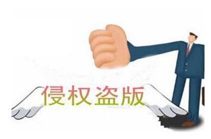 南通市区13家KTV涉嫌侵犯著作权告上法庭