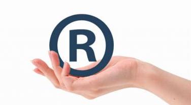 淄博五年内有效注册商标总量将达3.5万件