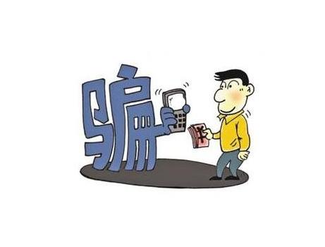 济宁男子加急注册商标 被济南融信大通骗3万