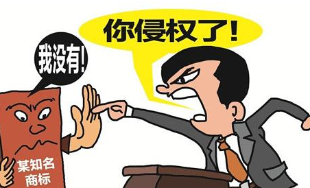 """""""榕泰""""雨伞商标侵权 被判停止销售并赔偿万元"""