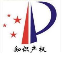 广东茂名积极推动知识产权质押融资工作