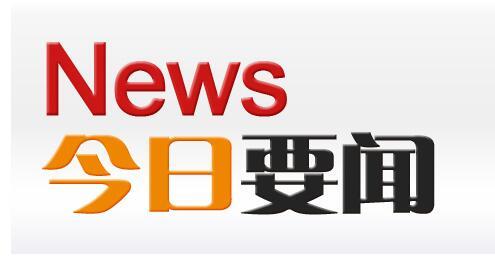 惠州市有效注册商标18349件
