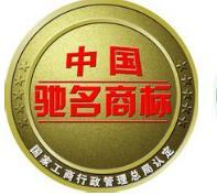 """沧州市""""陆通及图""""荣获中国驰名商标"""