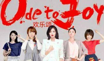 太平人寿遭《欢乐颂》起诉版权纠纷 索赔308万元