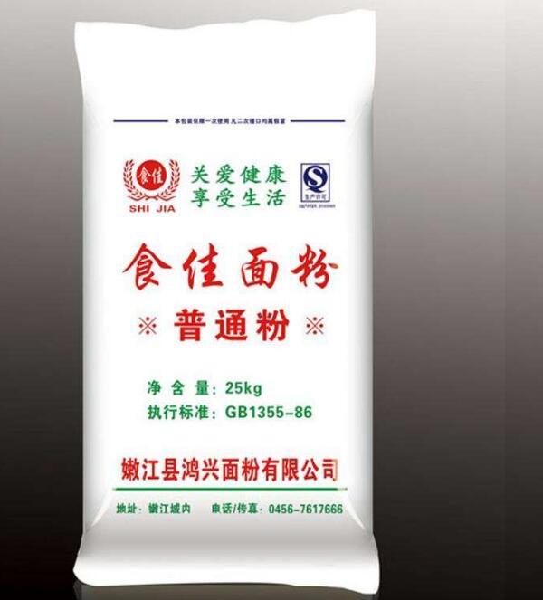 """嫩江县""""食佳面粉""""被评为省著名商标"""