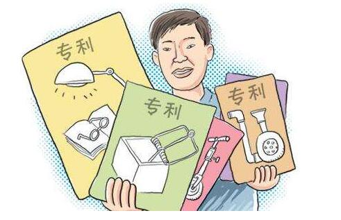 鸡西大学电信系刘刚老师的两项发明专利获得国家知识产权局授权