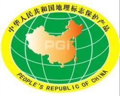 扬州商标资讯:2017年世界地理标志大会于今日召开