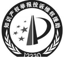 嘉兴品牌现场会暨商标广告监管工作会议在桐乡召开