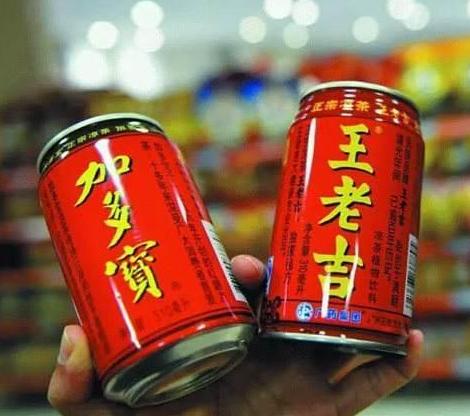 最高人民法院终审判决:王老吉与加多宝共享红罐包装