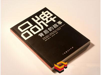 晋江商标注册