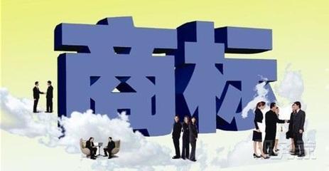 广州商标注册