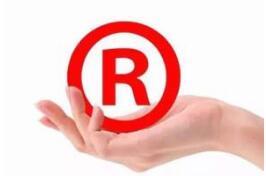 超八成商标注册网上申请:重庆商标申请量大 但使用率较低