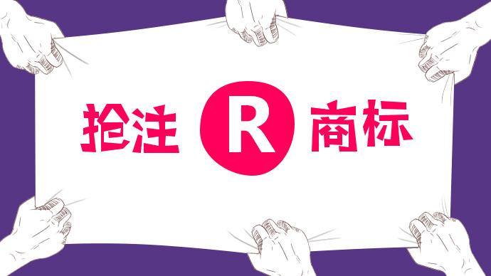 """无锡市遭""""鼋头渚""""""""太湖""""商标被抢注之痛"""