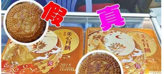 广州一制假月饼品牌原料厂被捣 3名嫌疑人被抓获