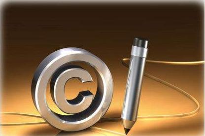 重复侵权最高处罚20万元 湖北对互联网专利侵权问题作出规定