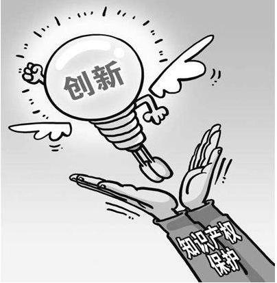 """""""互联网+海关"""" 海关知识产权保护护航""""义乌制造""""走向世界"""