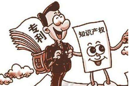 湖北荆门试点国家专利质押融资