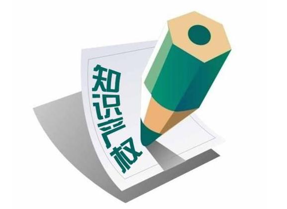 河南设首期重点产业知识产权运营基金3亿