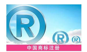 义乌企业抢注龙形图案商标