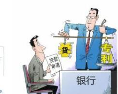 台州黄岩区永宁药业红花黄色素专利产品获省专利金奖