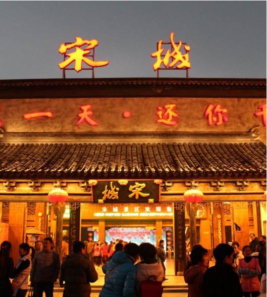 杭州宋城诉开封小宋城侵权索赔500万