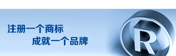 四川省商标注册总量持续保持西部第一 同比增长48%