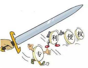 长江材料:IPO前被诉专利侵权
