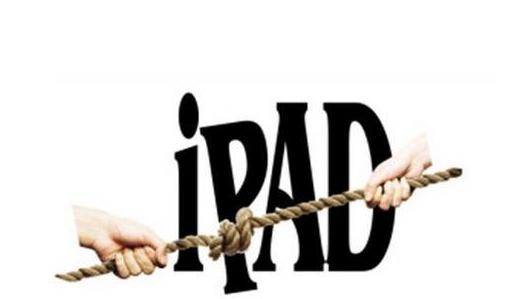 苹果再发声明指责唯冠借商标牟利