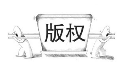 广播电视台版权声明:金昌广播电视台版权声明