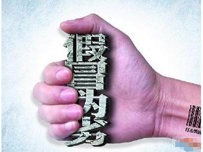 广东惠州市民举报假冒注册商标案获30万奖金