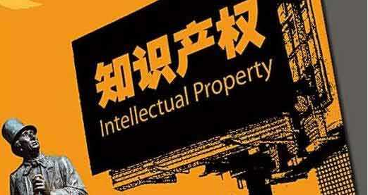 2020年贵州注册商标将达10万件