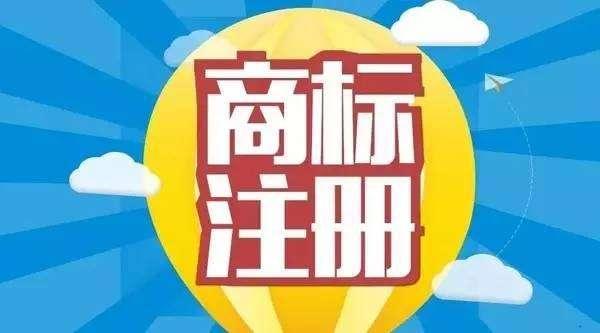 四川227家企业获驰名、著名商标