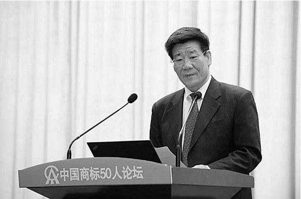 """中华商标协会主办的""""中国商标50人论坛""""在京举办"""